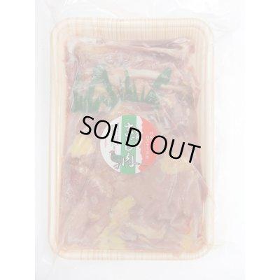 画像2: 高級キジ肉500gセット(手切りスライス肉350g、ガラ150g) 生肉